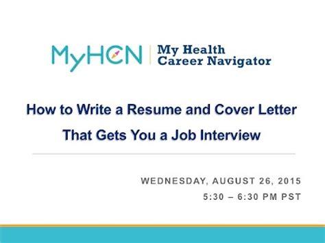 Cover Letter Samples UVA Career Center